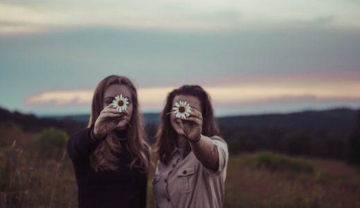 自己肯定感の上がる友人と一緒に過ごそう!!あなたの周りにも一人はいるはず