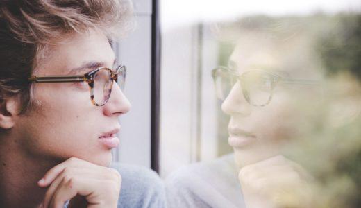 自己肯定感を上げる・高める方法①メタ認知